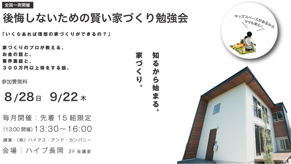 seminar20160313