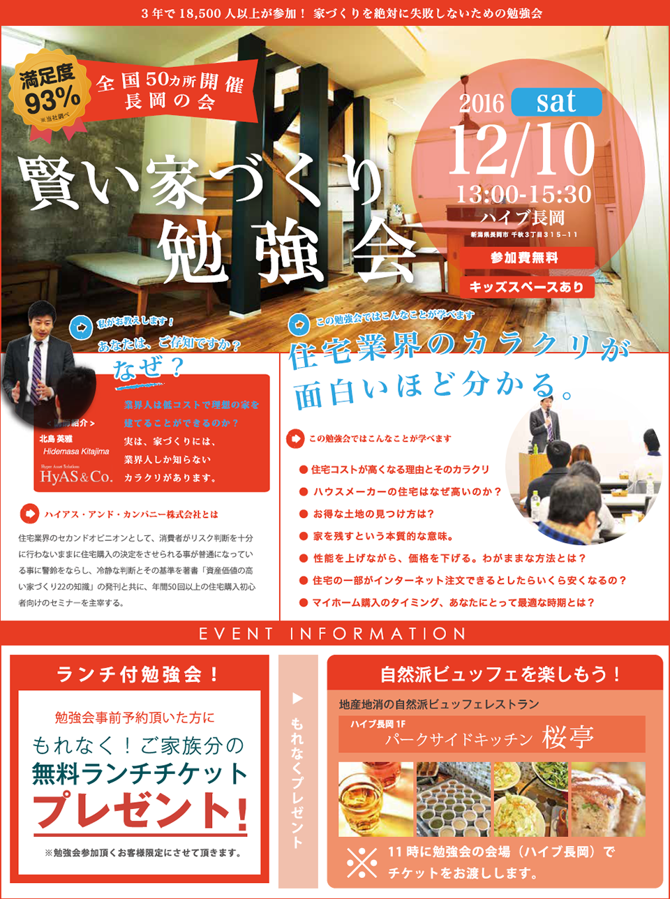 10_r_benkyoukai_r