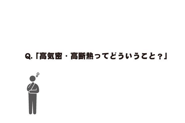 web004_001