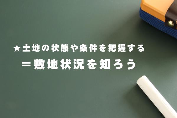 web010_006