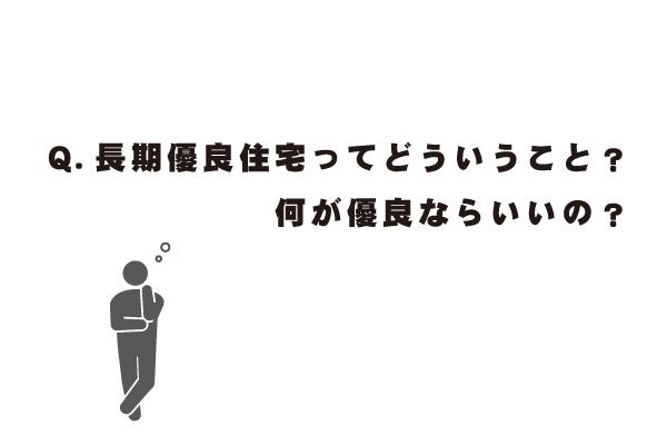 web011_002