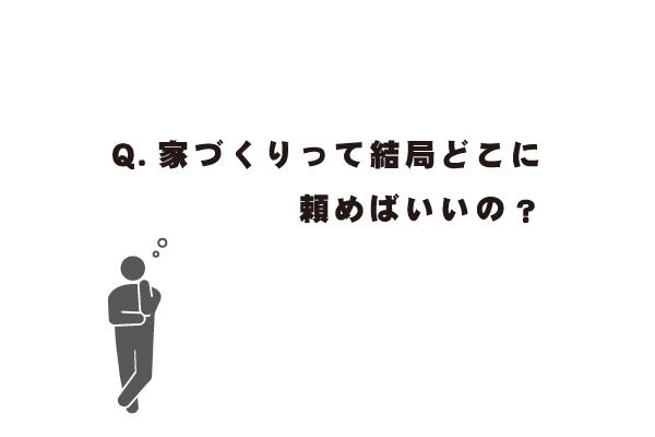 web012_002