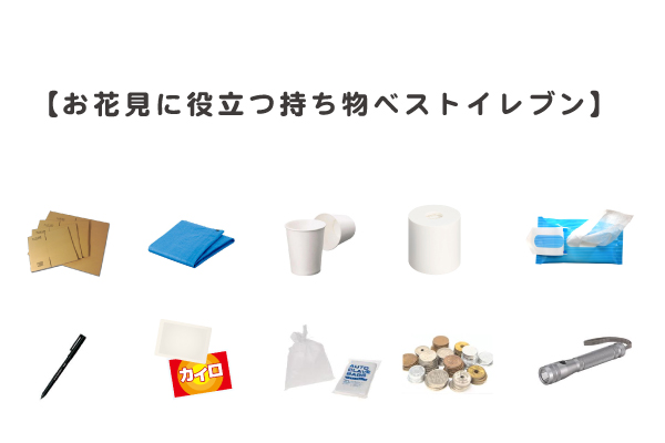 web015_004