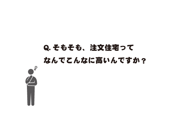 web016_002
