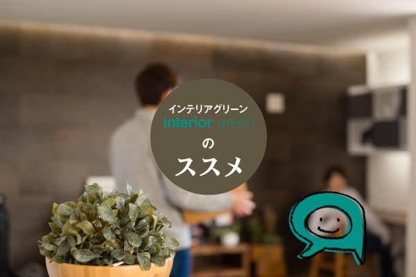 web017_001