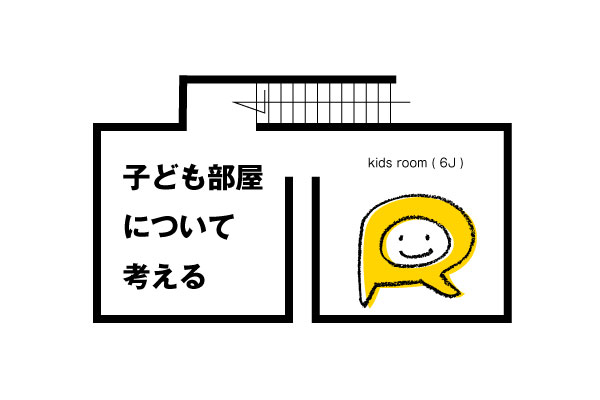 web024_001