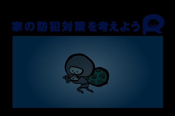 web025_002