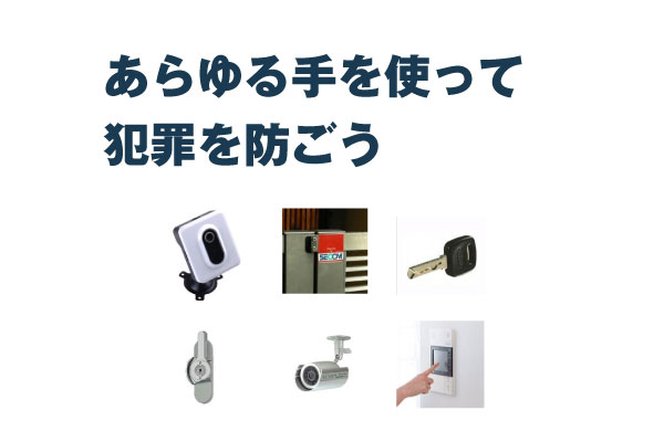 web025_006