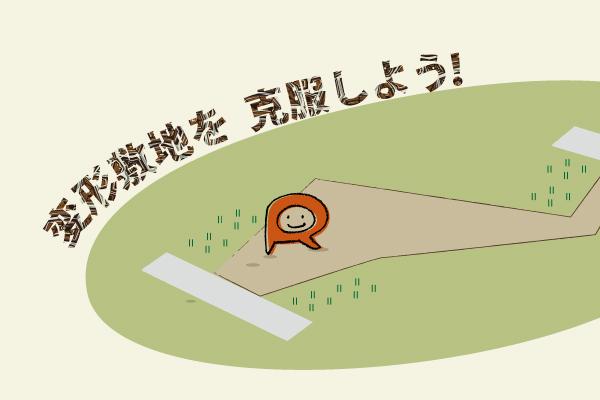 web028_001