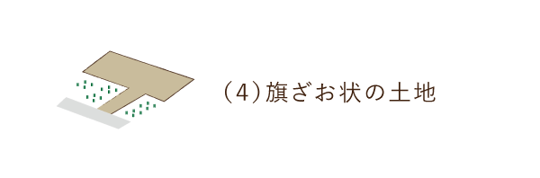 web028_005