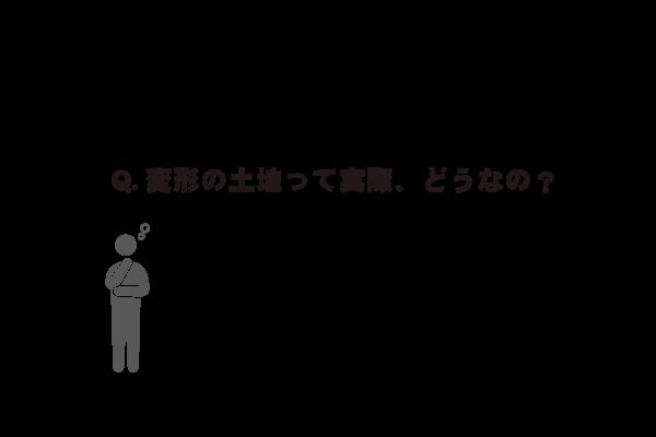 web028_006