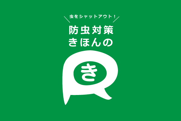 web030_001