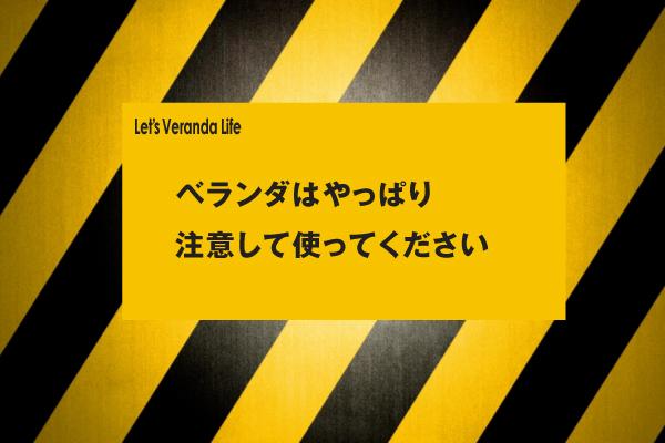 web032_008