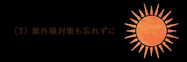 web034_004