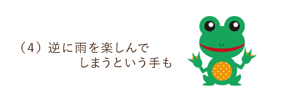 web034_005