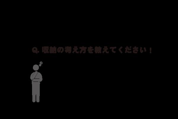 web038_001