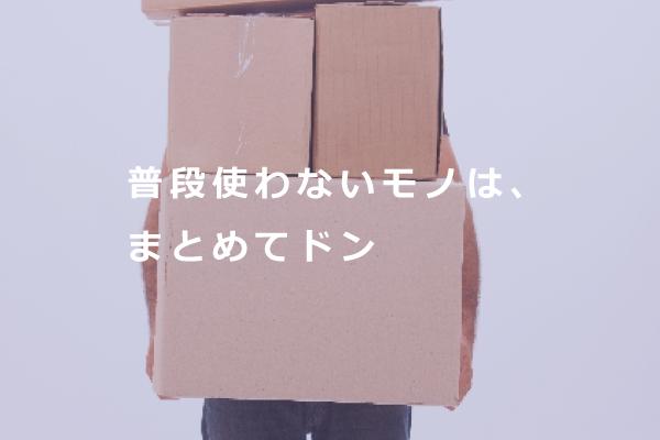 web038_008