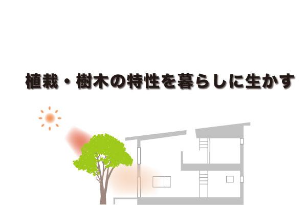 web044_006