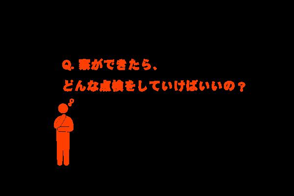 web049_002