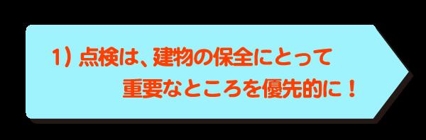web049_003