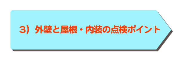 web049_009