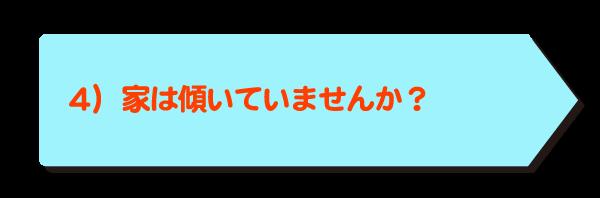 web049_012