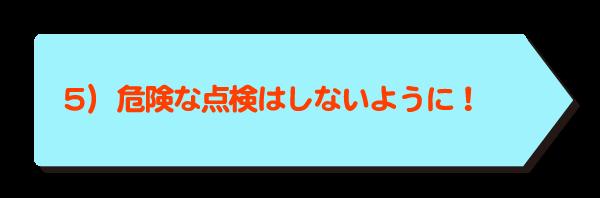 web049_015