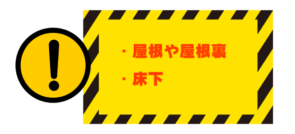 web049_016