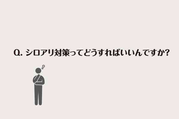 web055_002