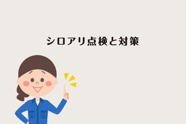 web055_007