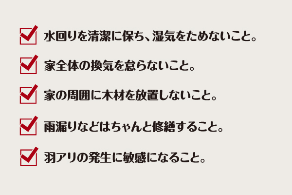 web055_009