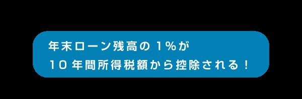 web060_006