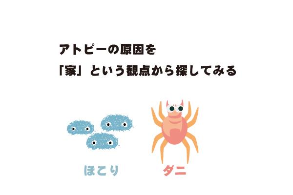 web062_003