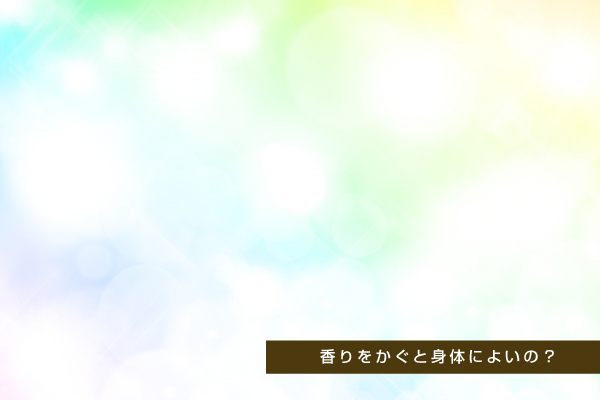 web064_003