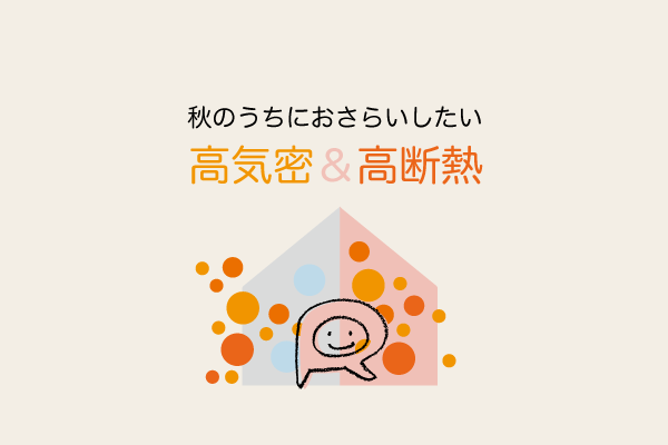 web066_001