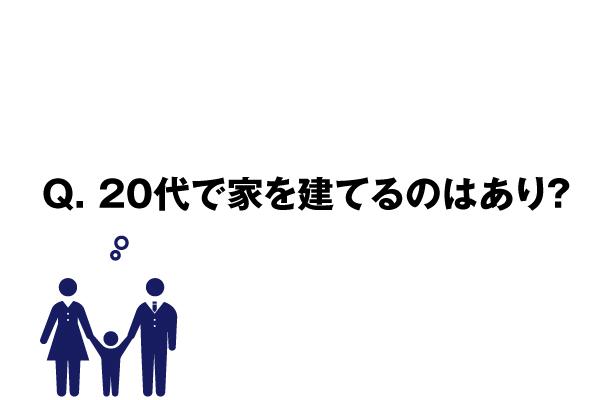 web069_002