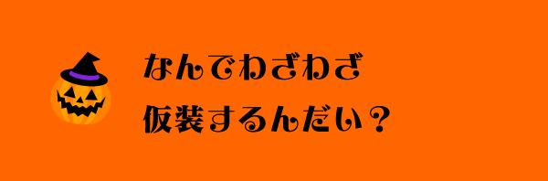 web073_004