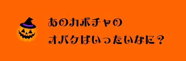 web073_006