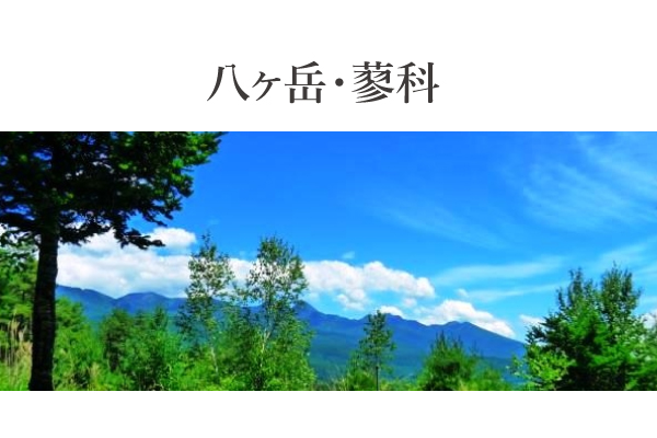 web70_003
