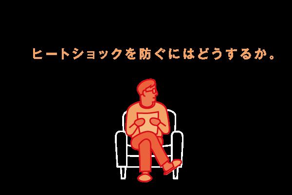 web081_005
