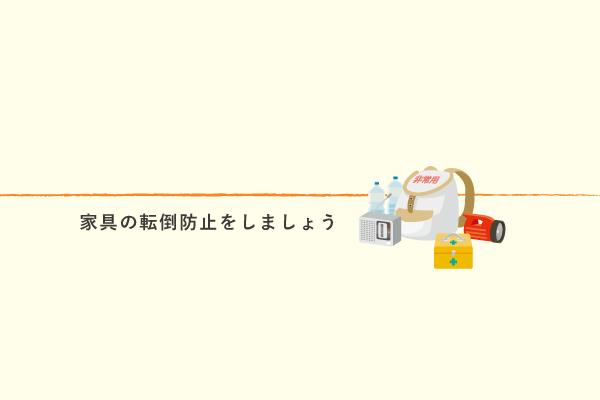 web085_003