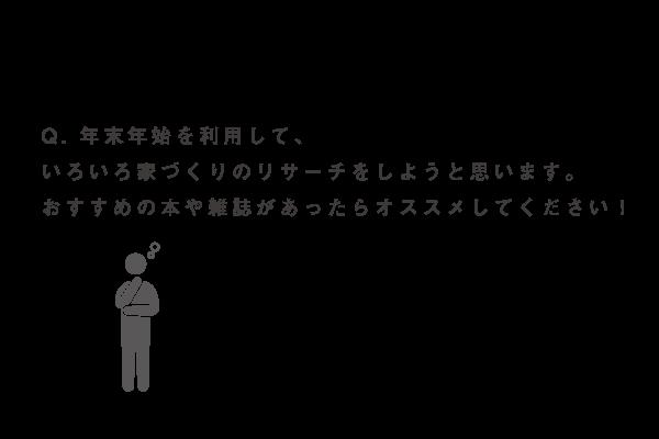 web086_002
