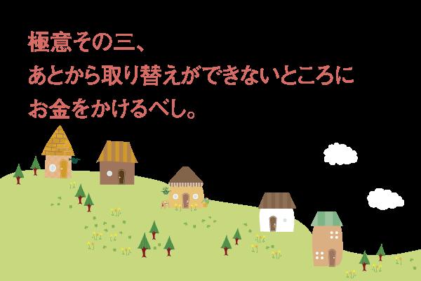 web090_004