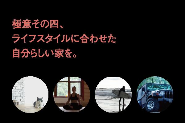web090_005
