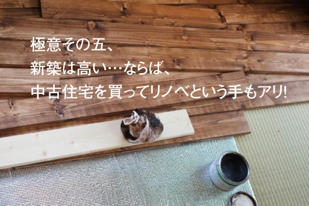 web090_006